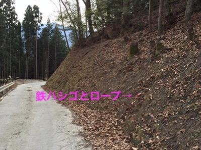 fc2blog_201601192121334c3.jpg