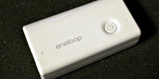 エネループモバイル小