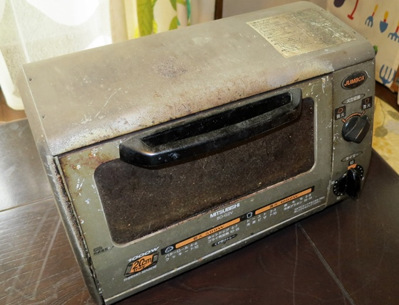旧オーブントースター