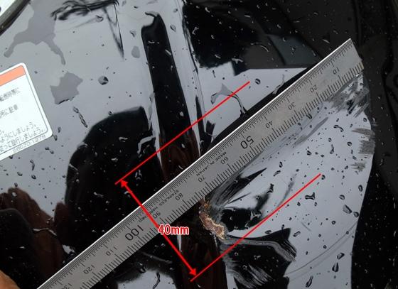 タンクの凹み寸法