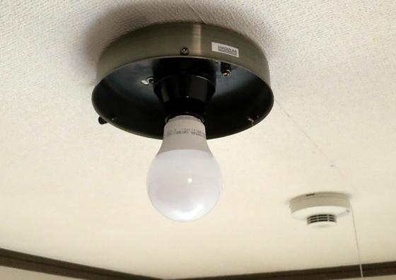 LED電球に交換