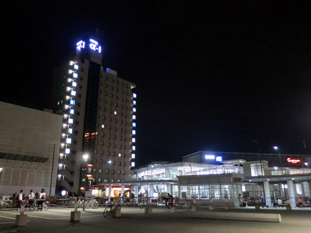 3泊目の宿泊ホテル