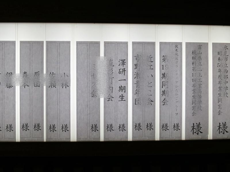 151121富山新湊-14