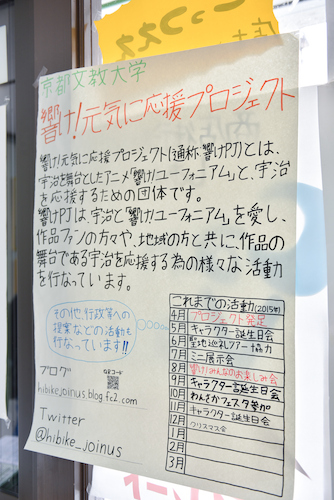 DSC_4552-2[1]