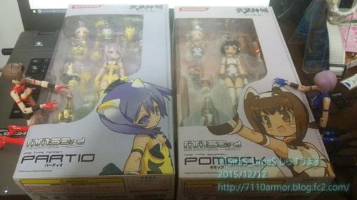 20151212_001yoko.png