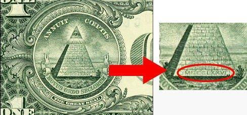 20160128米1ドル札裏のピラミッドの最下部の文字MDCCLXVI