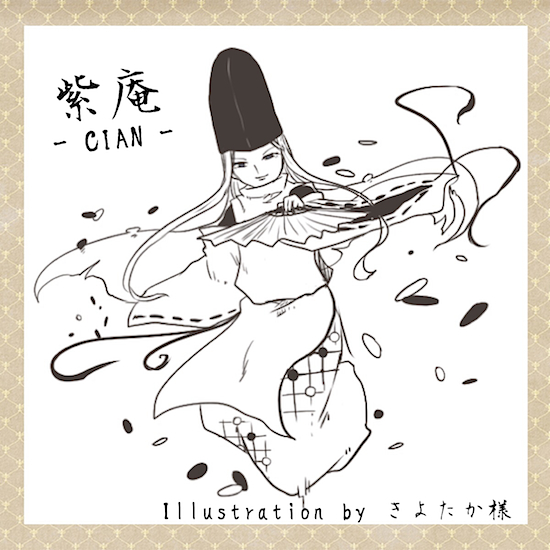 2016-0201-Kiyotaka_sama-illust3.jpg