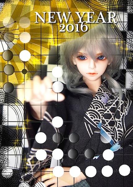 DOLL-00116.jpg