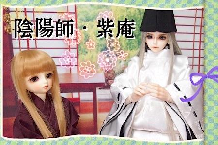 Onmyouji023.jpg