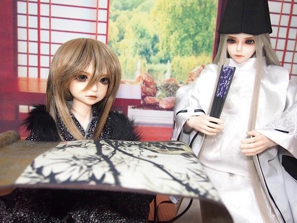 Onmyouji029.jpg