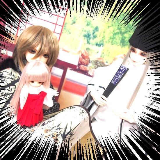 Onmyouji032.jpg