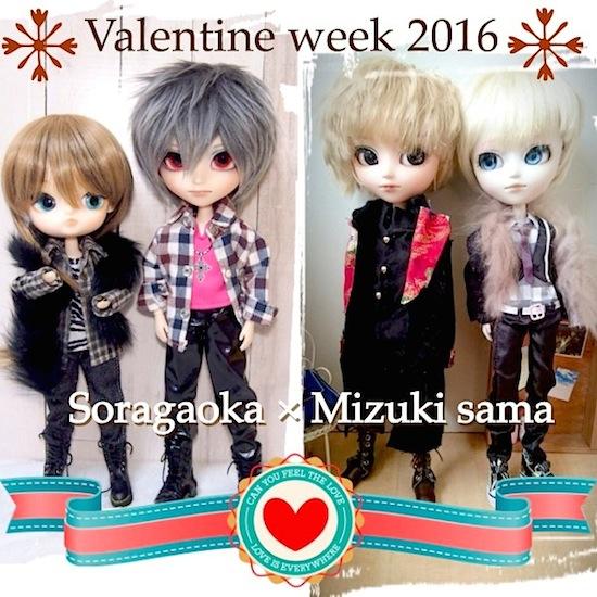 ValentineWeek47.jpg