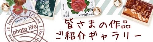 gallery000-image01.jpg
