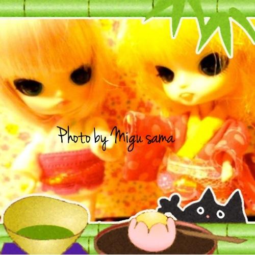 gallery003-Migu_sama06.jpg
