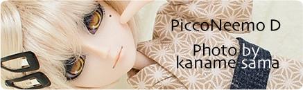 kanameさんの美少年の蘭丸くんの浴衣姿です♪