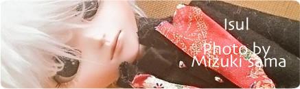 ミヅキさんの和柄コートが映えるリルくんです♪