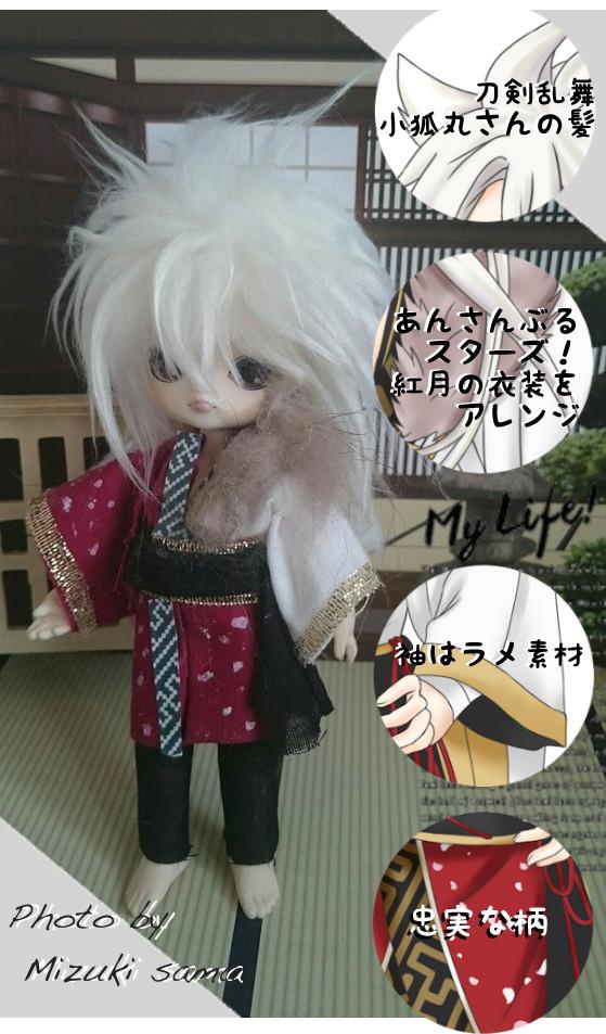 gallery011-Mizuki_sama10.jpg