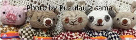 Puaulaulaさんのおしゃれなアニマルお振袖5名様です♪