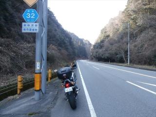 P1160007_R.jpg