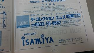 DSC_1557.jpg