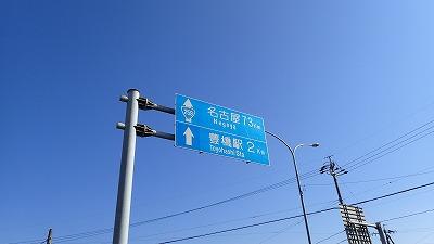 P1310157.jpg
