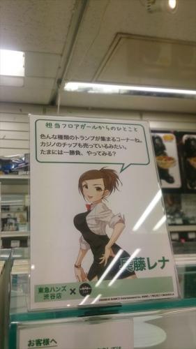 6A兵藤レナR