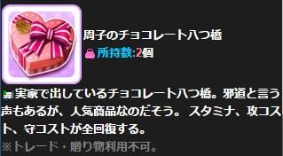 syuko (2)