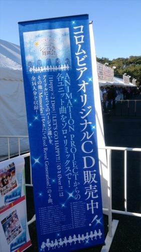 DSC_1199R.jpg