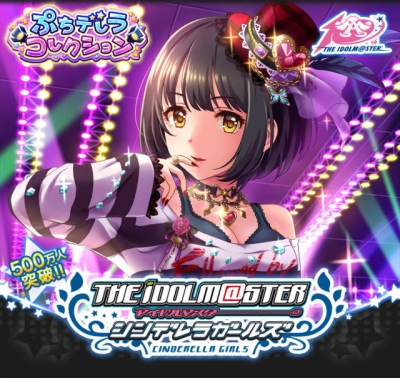 top_title_event_284.jpg
