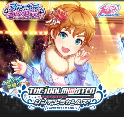 top_title_event_285.jpg
