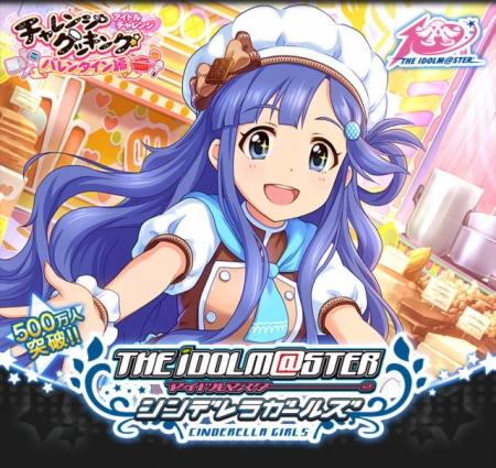 top_title_event_292.jpg