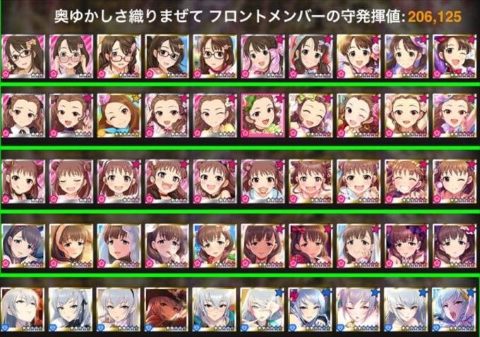 toriaezu6_770R.jpg