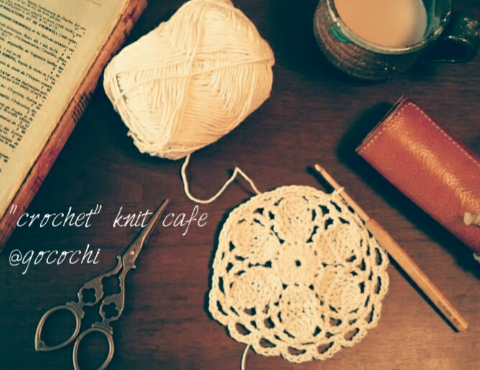 knitcafe