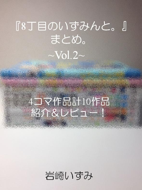 2-34.jpg
