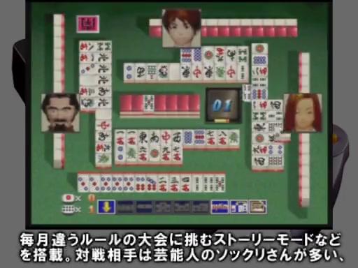ニンテンドウ64全ソフトカタログ-第1回-(1996年)_ (2)