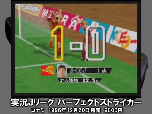 ニンテンドウ64全ソフトカタログ-第1回-(1996年)_ (3)