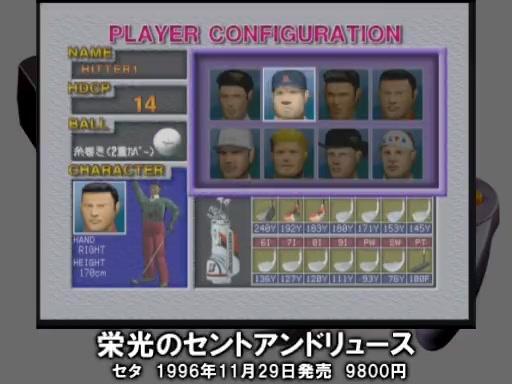 ニンテンドウ64全ソフトカタログ-第1回-(1996年)_ (5)