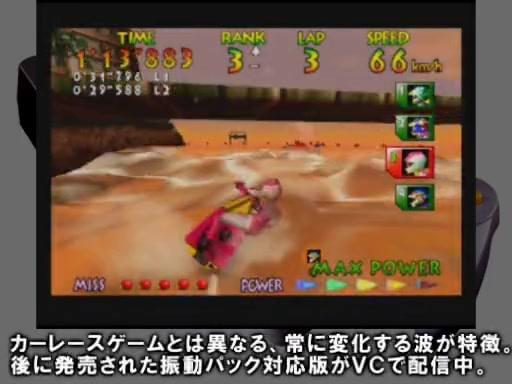ニンテンドウ64全ソフトカタログ-第1回-(1996年)_ (6)