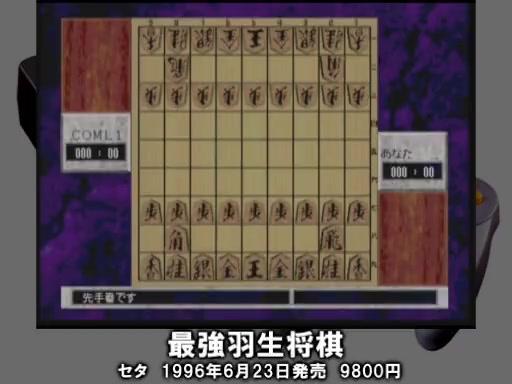 ニンテンドウ64全ソフトカタログ-第1回-(1996年)_ (7)