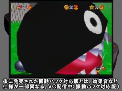 ニンテンドウ64全ソフトカタログ-第1回-(1996年)_ (8)