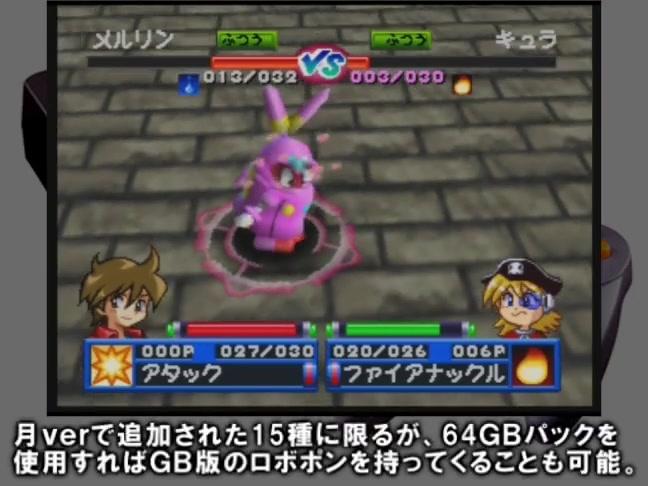 ニンテンドウ64全ソフトカタログ-第17回 (1)