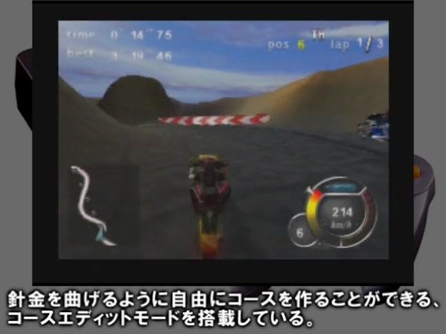 ニンテンドウ64全ソフトカタログ-第17回 (5)