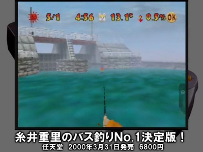 ニンテンドウ64全ソフトカタログ-第17回 (6)