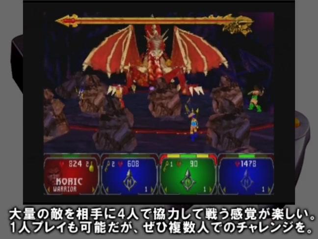 ニンテンドウ64全ソフトカタログ-第17回 (7)