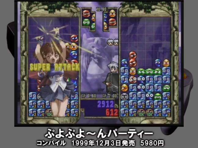 ニンテンドウ64全ソフトカタログ-第16回 (7)