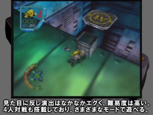 ニンテンドウ64全ソフトカタログ-第16回 (8)