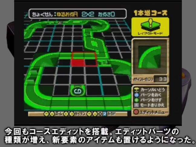 ニンテンドウ64全ソフトカタログ-第16回 (4)