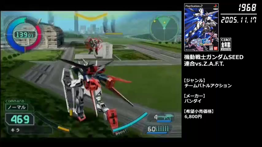 PS2 全カタログ66 (5)