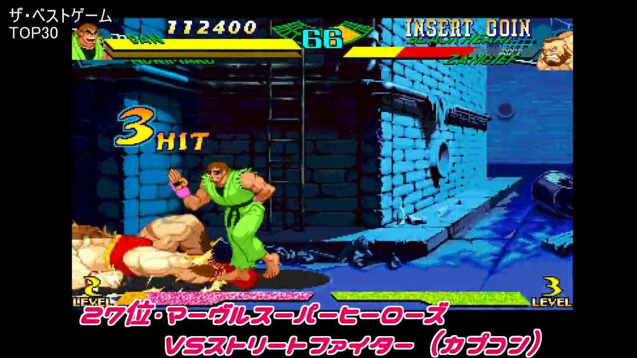【1997年】ザ・ベストゲーム-TOP30 ゲーメスト (8)