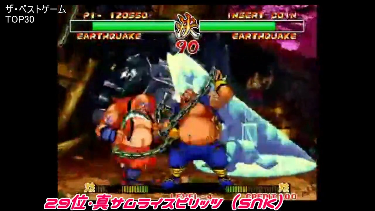 【1997年】ザ・ベストゲーム-TOP30 ゲーメスト1
